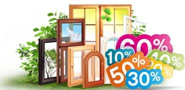 Распродажа металлопластиковые окна и двери со склада АлюмГласс